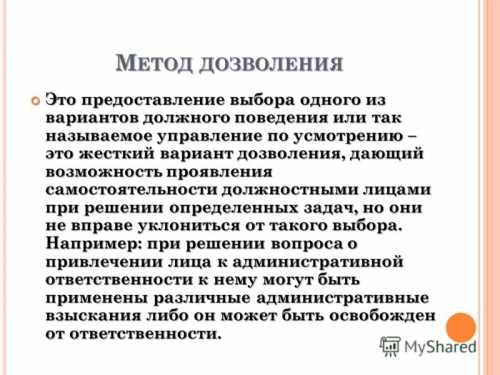 Укранська