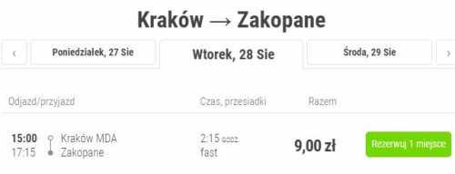Акция FlixBus: билеты из Польши за € 0,25