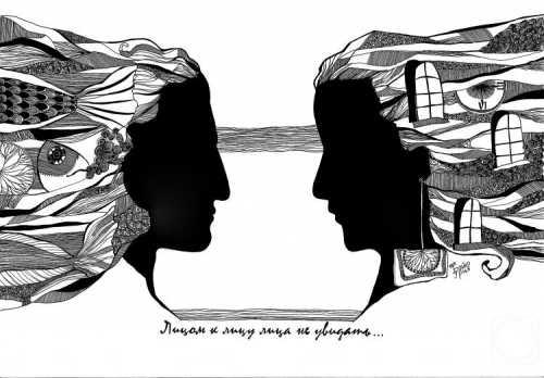 Лицом к лицу психологические портреты